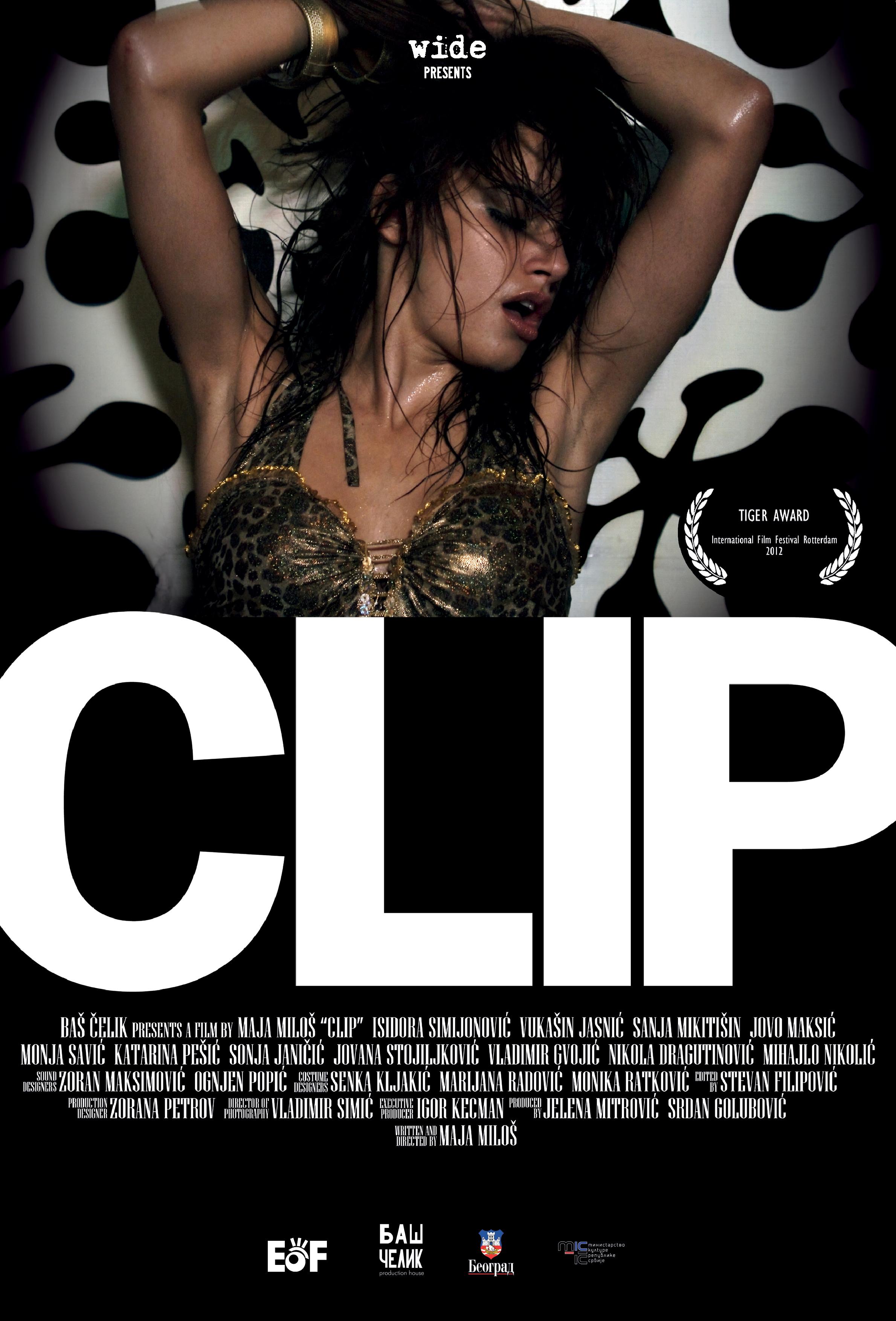 смотреть клип онлайн 2012