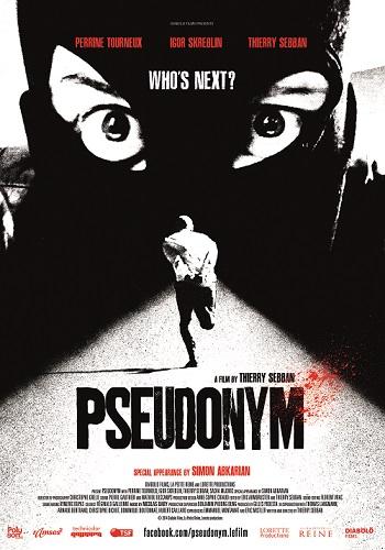 PSEUDONYM